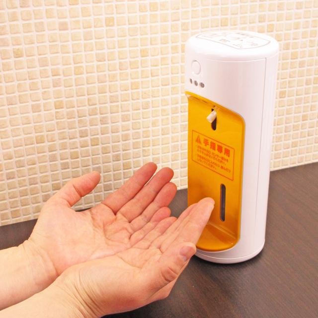 インフルエンザ対策,ツカモトエイム,ウイルッシュ,自動噴霧器,電池式,SALE,安い,手指用,通販,アウトレット,携帯用,予防,ウイルス,消毒